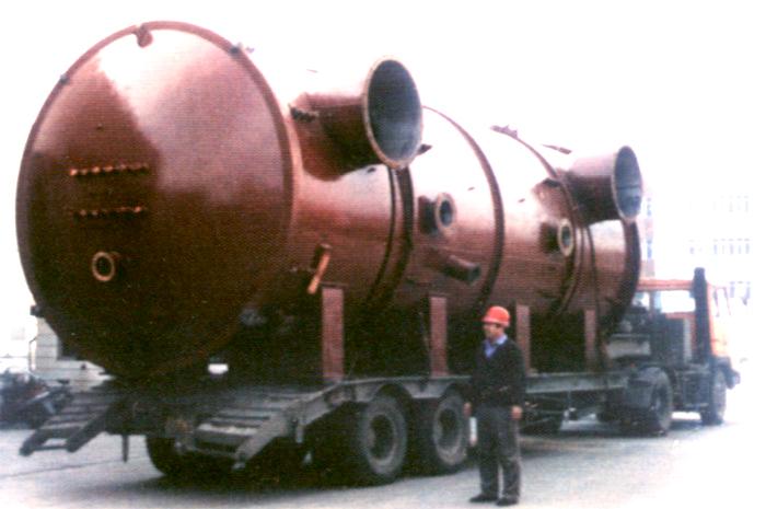 真空电炉炉体